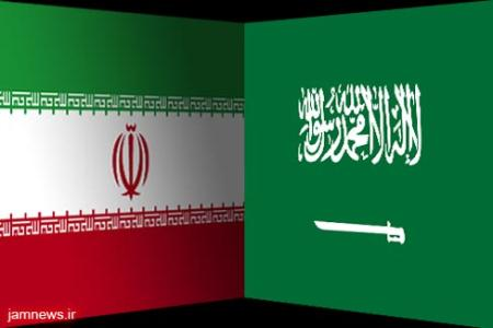 Iran-saudi flags