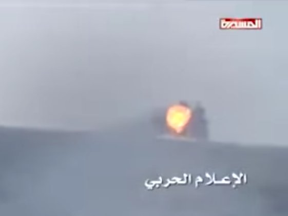 saudi-frigate-yt